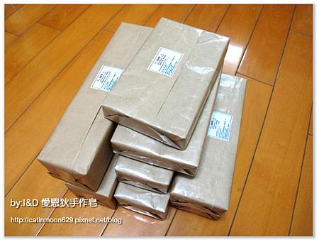 台南雨吟媽咪-皂磚包裝