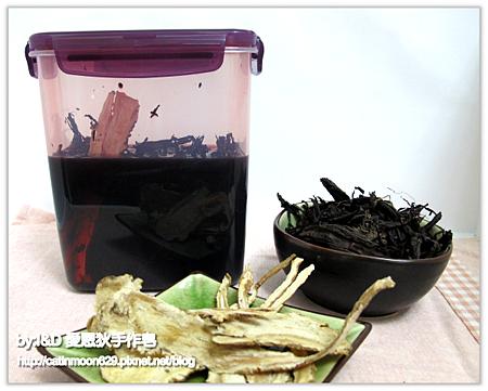 紫草膏浸泡油