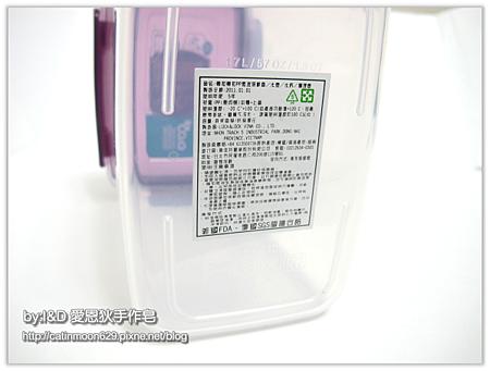 浸泡油盒PP5安全餐盒