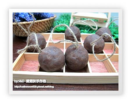 蘆薈脂洗髮皂球