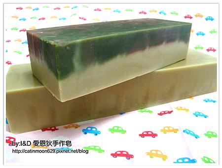 台南yuki媽咪皂磚