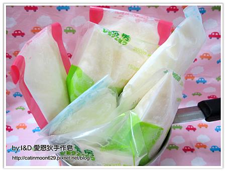 台南兩寶媽咪母乳冰