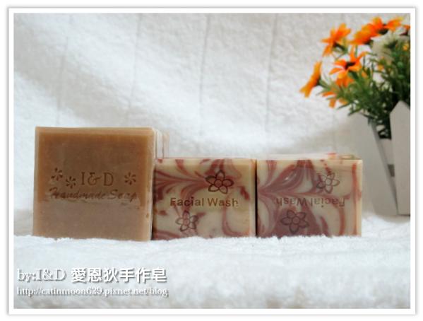 小熊代製手工皂-包膜