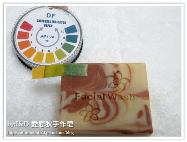小熊代製手工皂-ph值7