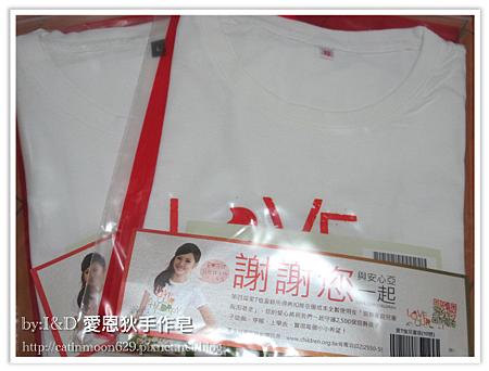 2012愛潮T