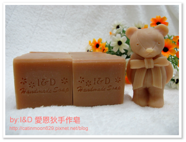 新北市Nancy媽咪-潤澤鴕鳥油皂