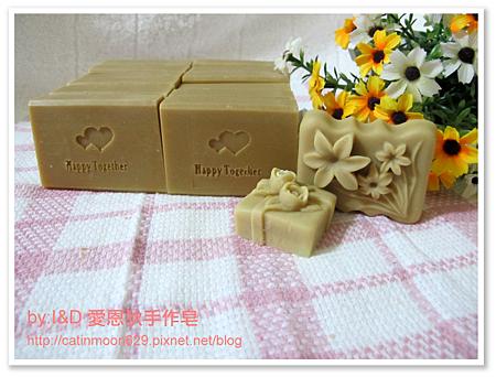 新竹Yammy媽咪-蜂蜜馬賽皂