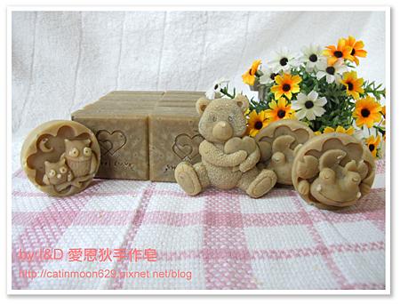 新竹Yammy媽咪-甜杏仁乳香皂