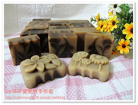 新竹Yammy媽咪-蘆薈脂洗髮皂