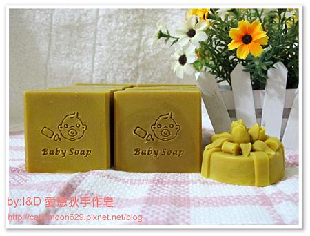 新竹Yammy媽咪-嬰兒寶貝皂