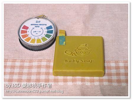 新竹Yammy媽咪-母乳皂PH值8