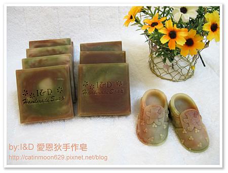 台南男生宿舍長-檀香滋養皂