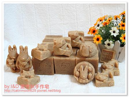 新竹小熊媽咪母乳皂-綠豆薏仁淨白皂