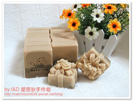 新竹小熊媽咪母乳皂-平安寶貝皂