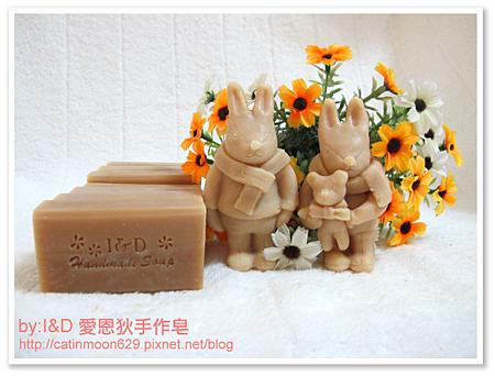 新竹小熊媽咪母乳皂-玫瑰緊緻嫩白皂