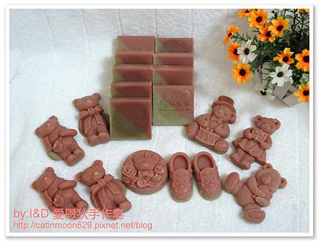 新竹小熊媽咪母乳皂-檀香滋養皂