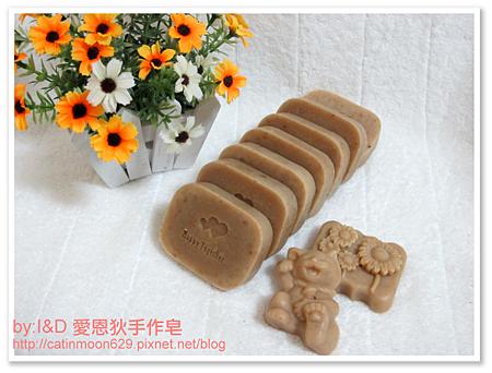 新竹小熊媽咪母乳皂-珍珠玉容亮白皂