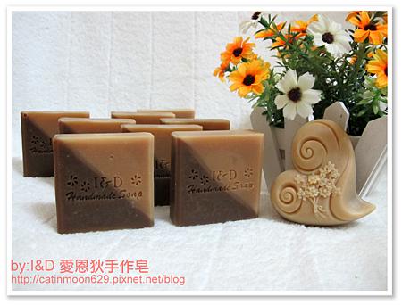 新竹小熊媽咪母乳皂-苦楝廣藿香舒緩皂