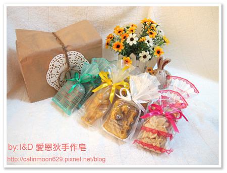 台南男生宿舍長-母乳皂包裝