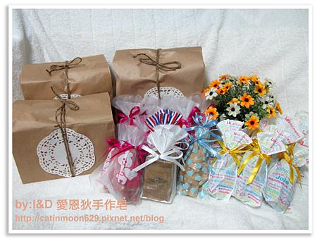 新竹小熊媽咪母乳皂包裝