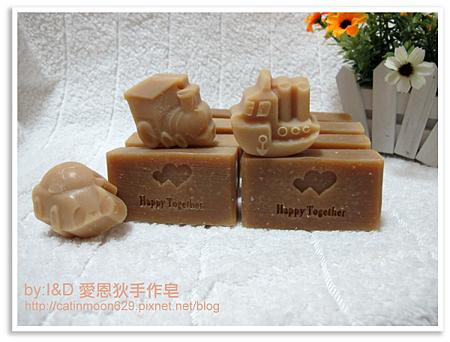 台南凱凱媽咪-蜂蜜絲瓜淨白皂