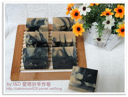 台南凱凱媽咪-葡萄籽備長碳皂