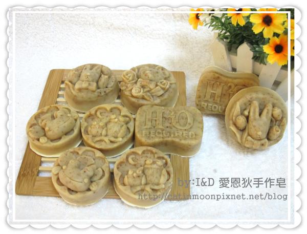 台中曉芸媽咪-綠豆薏仁淨白皂