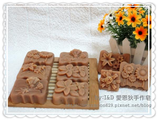 台中曉芸媽咪-玫瑰果嫩白滋養皂