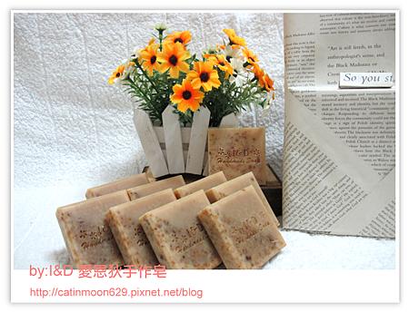 台南冠儀媽咪-綠豆薏仁淨白皂