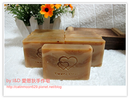 台南冠儀媽咪-珍珠玉容亮白皂