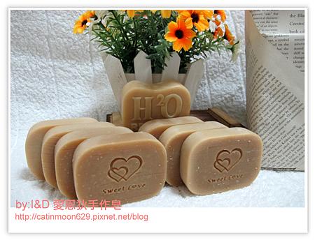 台南冠儀媽咪-蜂蜜絲瓜淨白皂