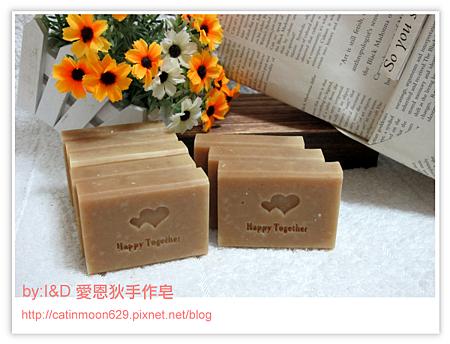 台南冠儀媽咪-玫瑰緊緻嫩白皂