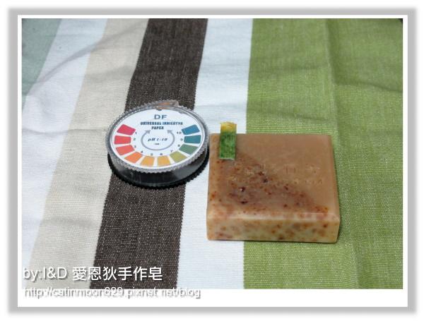 台南冠儀媽咪-母乳皂ph值-8