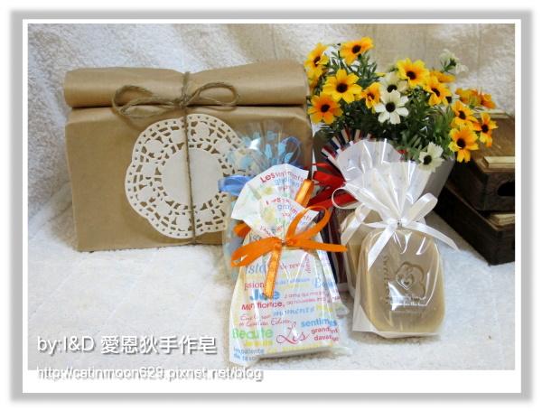 台南冠儀媽咪-母乳皂