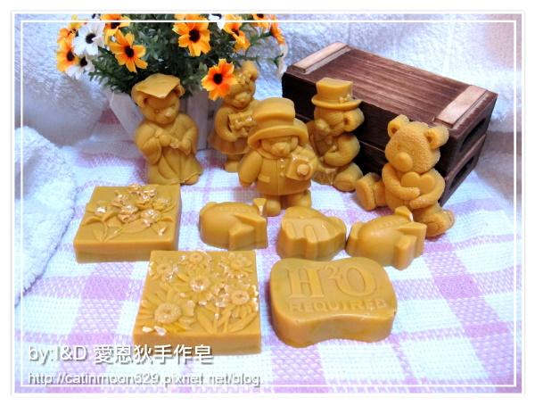 台南阿寶媽咪-嬰兒寶貝皂