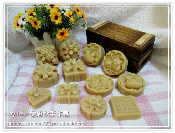台南阿寶媽咪-洋甘菊柔膚乳皂