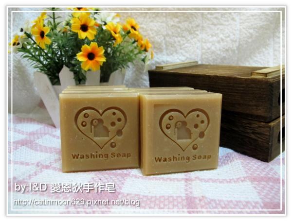 台南阿寶媽咪-寶貝衣物手洗皂