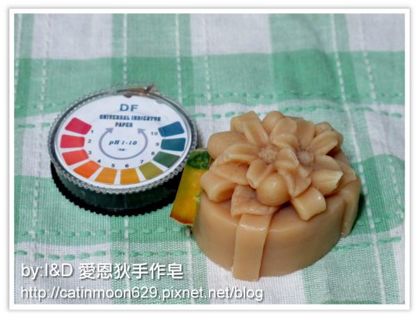 台南阿寶媽咪-母乳皂ph值8