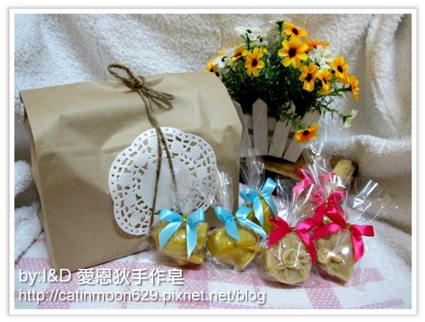 台南阿寶媽咪-母乳皂