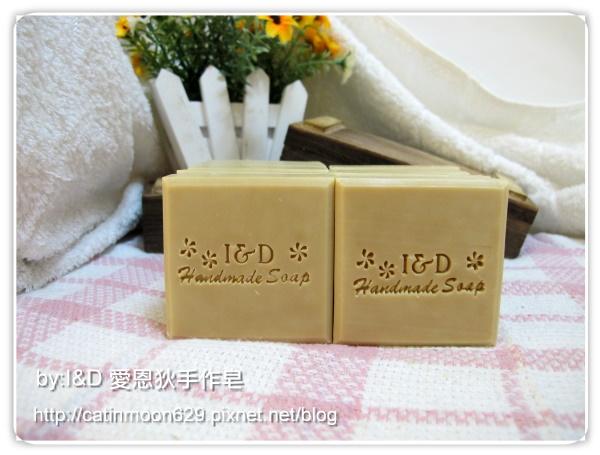 新竹小熊媽咪2次母乳皂-蜂蜜馬賽皂