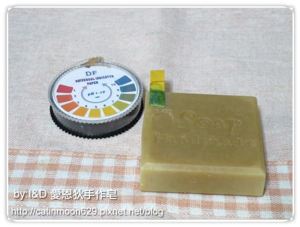新竹小熊媽咪2次母乳皂-PH值8
