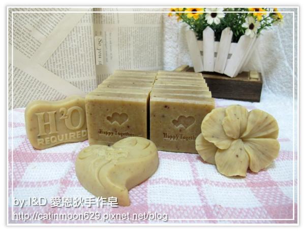 新竹小熊媽咪3次代製-綠豆薏仁淨白皂
