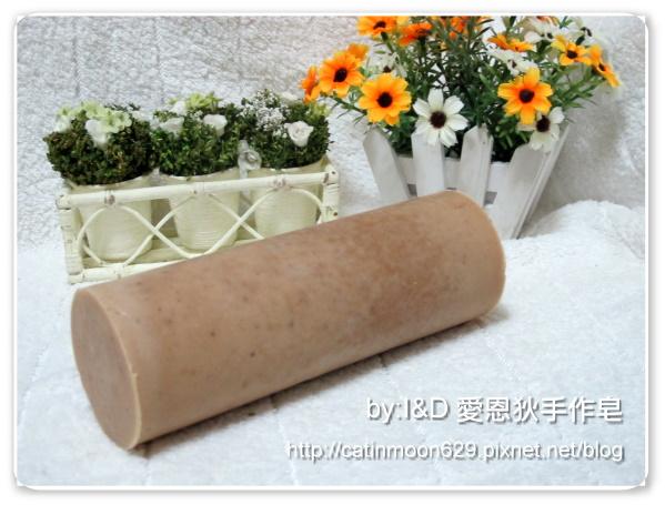 台南雨吟媽咪-2次代製玫瑰緊緻嫩白