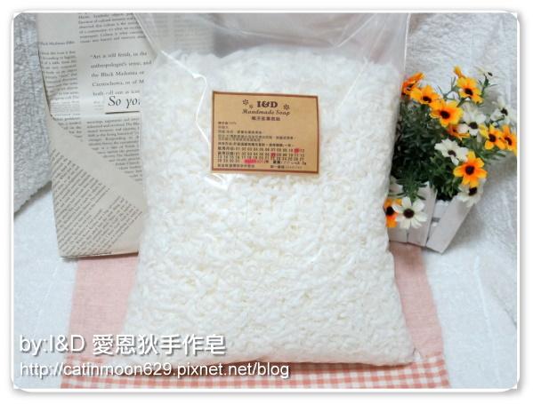台南雨吟媽咪-2次代製椰子家事皂絲