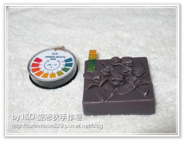 彰化kiwi媽咪-母乳皂ph值