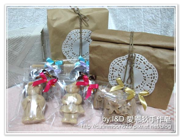 彰化kiwi媽咪-母乳皂