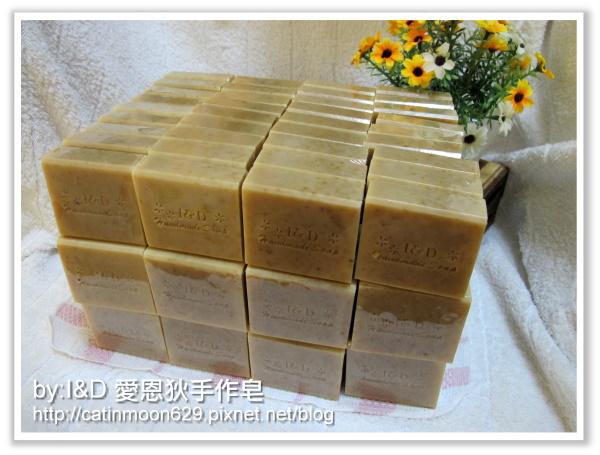內湖萱寶媽咪-2次代製綠豆薏仁淨白皂