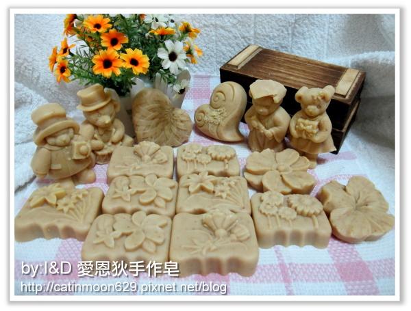 內湖萱寶媽咪-2次代製綠豆薏仁淨白皂2