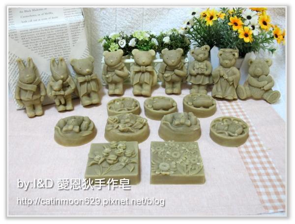 台南布丁媽咪-平安寶貝皂