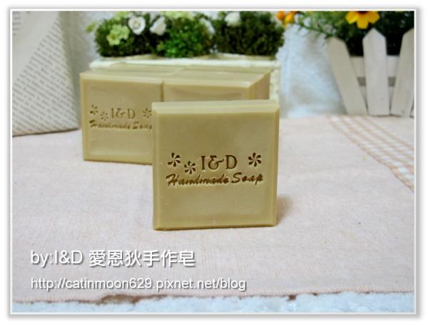 台南布丁媽咪-100%純橄欖皂